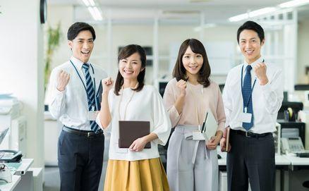 社員に自発的な行動を促す
